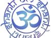aum-om-shanti-chakra6-ajna-third-eye